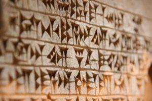 Ejemplos de Civilizaciones Antiguas